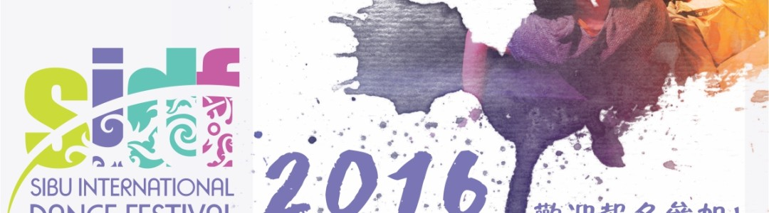 SIDF 2016 Online