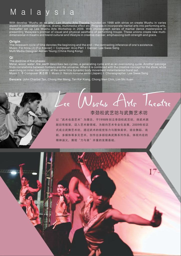 Lee Wushu