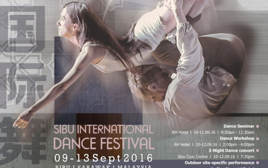 SIDF 2016 Poster C
