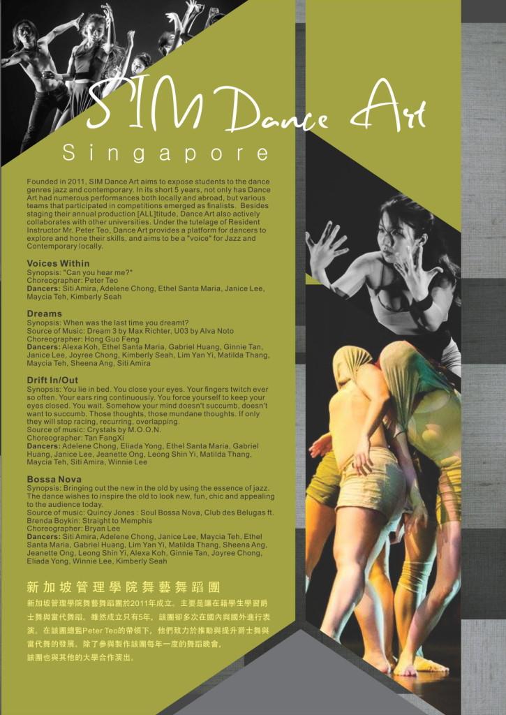 sim dance art, singapore
