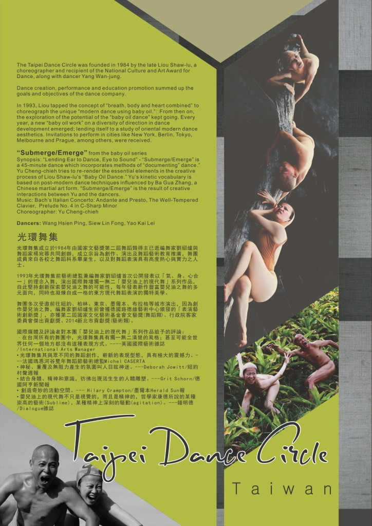 Taipei Dance Circle