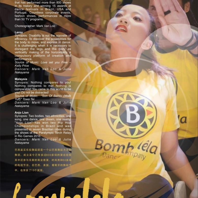 Bombelela Dance Company |
