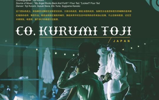 Co Kurumi Japan