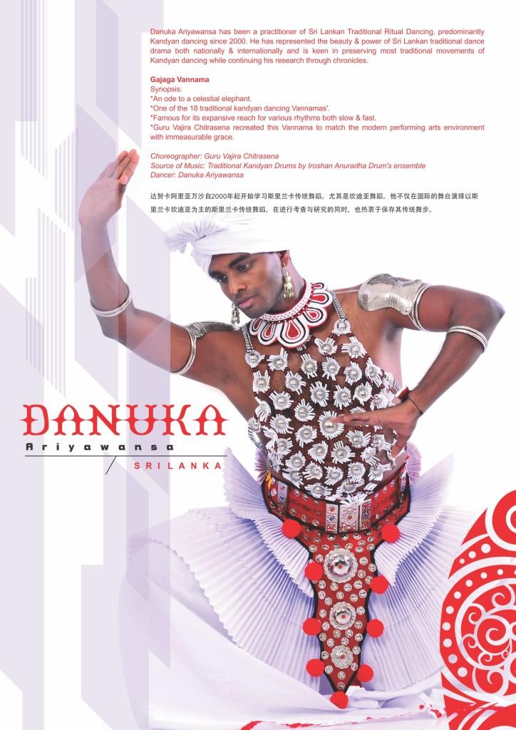 Danuka Sri Lanka