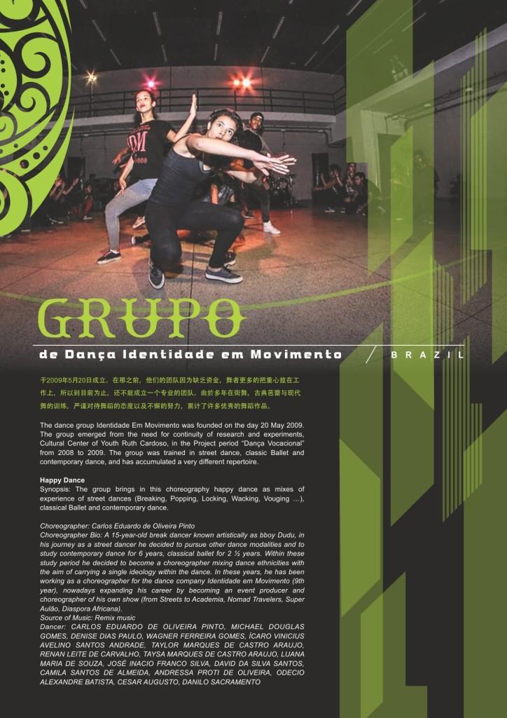 Grupo Brazil