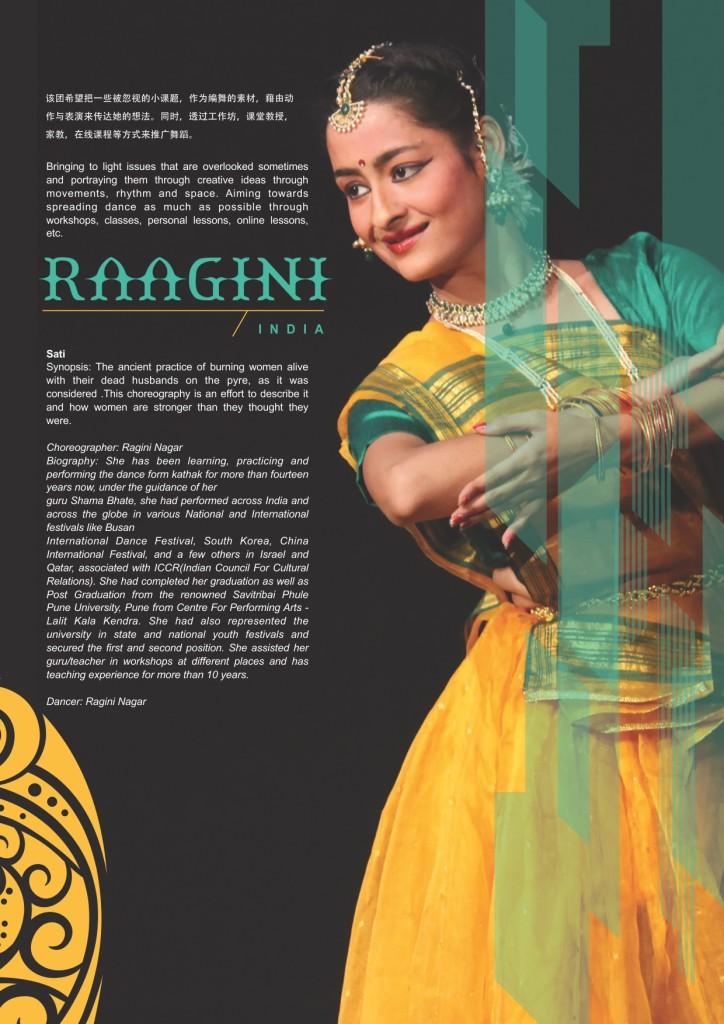 Raagini India