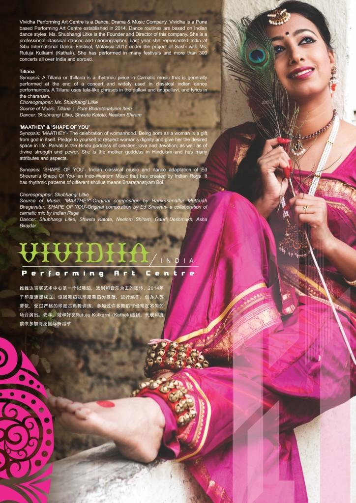 Vividha India